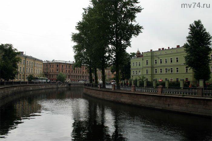 Грибоедовский канал,  речка Кривушка