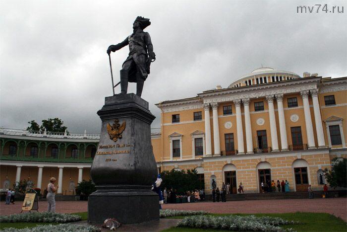 Павловский парк, Питер