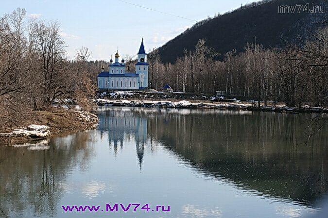 Аша, Челябинская область