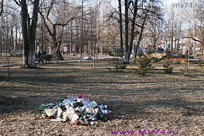 Мусор, Аша, Челябинская область