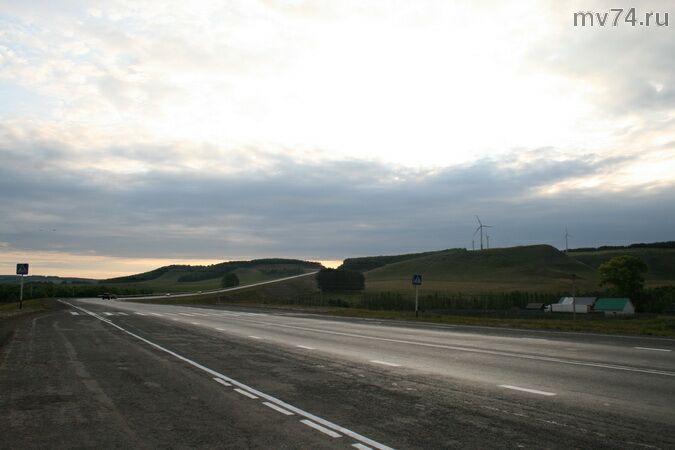 Башкирская дорога