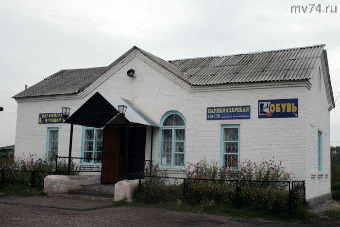 Бродокалмак, Челябинская область, Марина Волкова mv74.ru