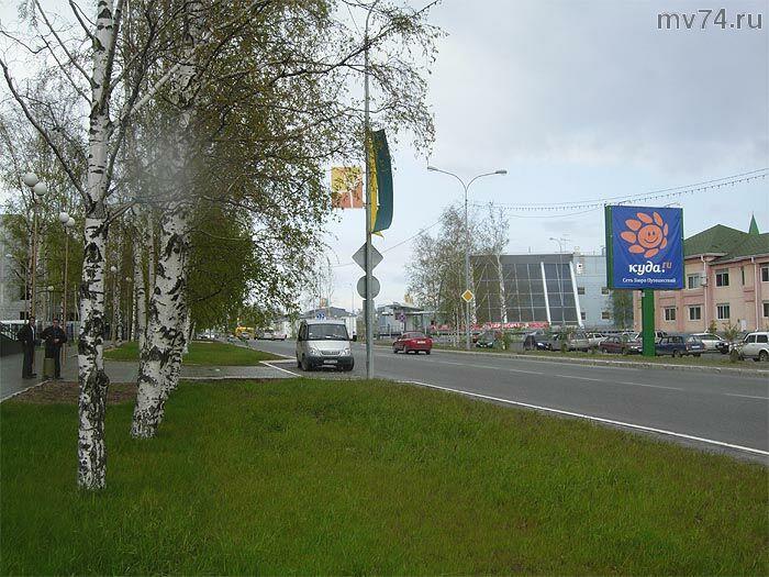 Ханты-Мансийск, чистые улицы