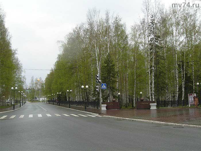 Ханты-Мансийск, город