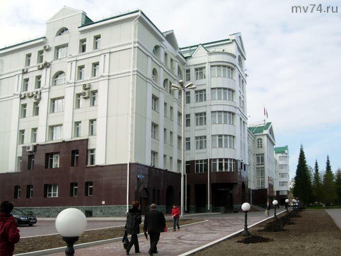 Ханты-Мансийск, Дом правительства