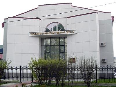 Ханты-Мансийск, Управление вневедомственной охраны