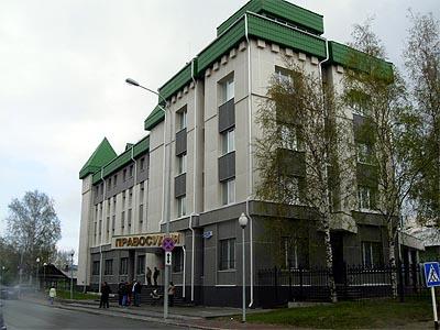 Ханты-Мансийск, дворец правосудия
