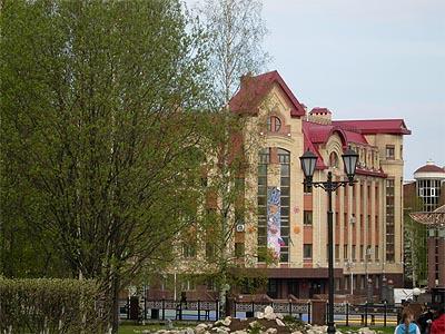 Ханты-Мансийск, Муниципальное Учреждение