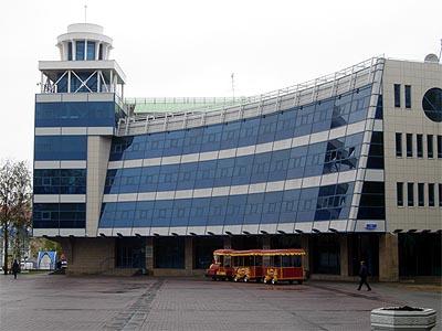 Ханты-Мансийск, правительственное учреждение