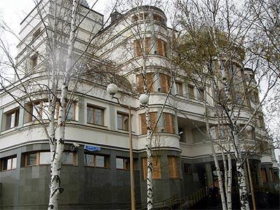 Ханты-Мансийск, один из департаментов