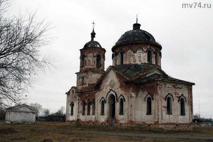 Щучье Курганской области - Екатеринбург.