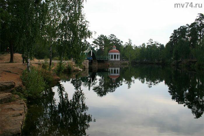 Челябинск парк Гагарина