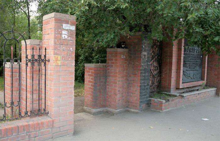 Челябинск улица Российская