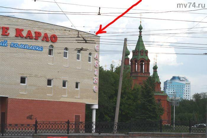 казино Челябинска