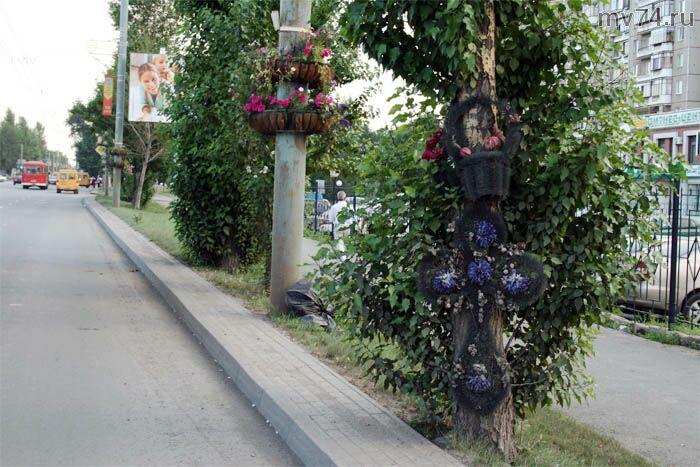 Цветы Челябинска.