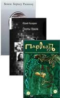 Книги других издательств