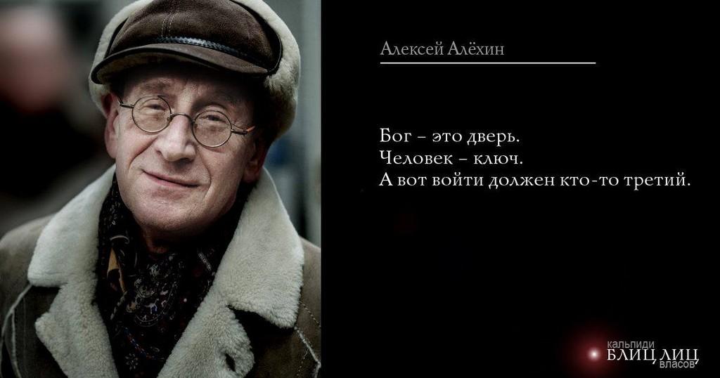 БЛИЦ ЛИЦ