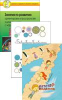 Книги о детях для взрослых